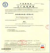 -- CHINA CLASSIFICATION SOCIETY(CCS)--